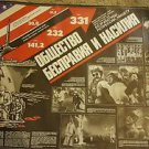 Russian Soviet Propaganda Posters USSR Poster..lot c