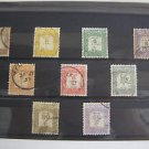Collection of 9 PALESTINE Israel Stamps