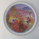 """The Sleeping Beauty"" Rare Royal Bavaria KPM Germany Porcelain Signed Plate"