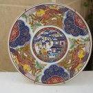 Vintage Marvelous Japanese Hand Painted Ceramic Wall Hanging Plate
