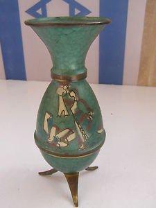Vintage Marvelous Israel Jewish Judaica Patina Brass Vase