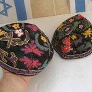 Pair Vintage Marvelous Israel Embroidered Bukharan Yarmulke Cap Kippah