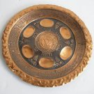 Vintage Marvelous Israel Jewish Judaica, GIANT Passover Brass Plate