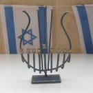 Vintage Israel Jewish Judaica, Blue Heavy Hanukkah Lamp Menorah