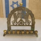 "The ""Tribes of Israel"" Vintage Jewish Judaica, Israel Hanukkah Lamp Menorah"