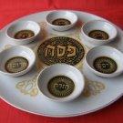 Rare Israel Naaman Jewish Passover Plate Complete Set