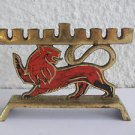 Vintage Israel Jewish Judaica, Hen Holon Red Lion Brass Hanukkah Lamp Menorah