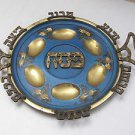 Rare Vintage Marvelous Israel Jewish Judaica, Huge Heavy Brass Passover Plate