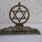 Marvelous Vintage Israel Jewish Judaica, Star of David Hanukkah Lamp Menorah