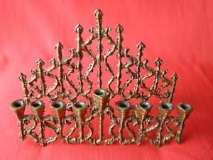 Israel Tamar Brass Hanukkah Lamp Menorah Jewish Judaica
