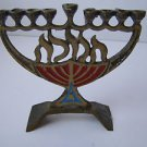 Vintage Marvelous Hen Holon Israel Jewish Judaica, Brass Hanukkah Lamp Menorah