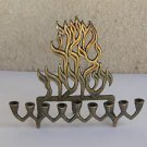 """Maoz Tzur Yeshuati"" Israel Jewish Judaica, Brass Hanukkah Lamp Menorah"