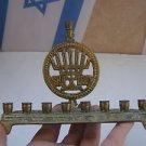 "Vintage Marvelous Israel Jewish Judaica, ""SHALOM"" Brass Hanukkah Lamp Menorah"