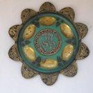 Vintage Marvelous Israel Jewish Judaica Hakuli Huge Heavy Brass Passover Plate