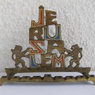 Vintage Israel Jewish Judaica, Jerusalem and Lions Brass Hanukkah Lamp Menorah