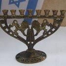 Marvelous Vintage Israel Jewish Judaica, Lions Brass Hanukkah Lamp Menorah 50's