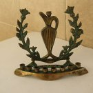 Rare Vintage Marvelous Israel Jewish Judaica, Brass Hanukkah Lamp Menorah
