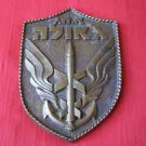 Israel Navy Missile Ship Geula IDF Zahal Bronze Plaque
