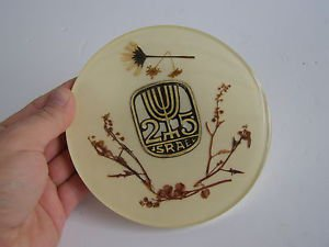 25 Years to Israel Vintage Jewish Judaica Brass into Perspex Art plate