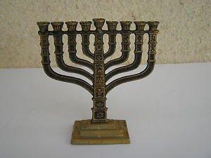 Vintage Marvelous Israel Jewish Judaica, Karshi Brass Hanukkah Lamp Menorah