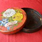 Rare Israel Elite Floral Candies Tin Box, 1950's, 60's
