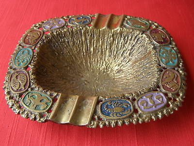 Oppenheim Israel Jewish Judaica Brass Ashtray