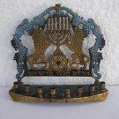 Vintage Israel Jewish Judaica, Lions Brass Hanukkah Lamp Menorah 1950's, 60's
