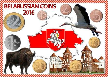 The laminated card with a Set of Belarus Full Circulating Coins 2016 New PRESALE