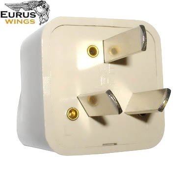 HQRP Universal US to Australian Chinese Argentinean Travel Power Plug Adapter