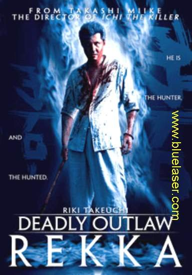 deadly outlaw