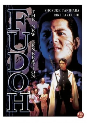 fudoh - the new generation