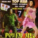 DVD MUSIC Asia Dance Trance 7