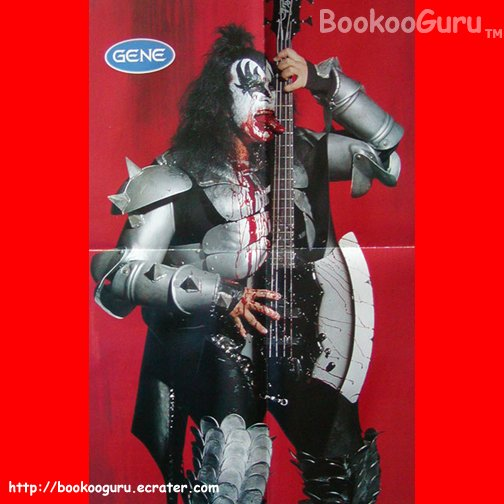 KISS  4-page foldout, Poster, Pin-up, Double sided, Gene Simmons, Paul Stanley, BooKooGuru