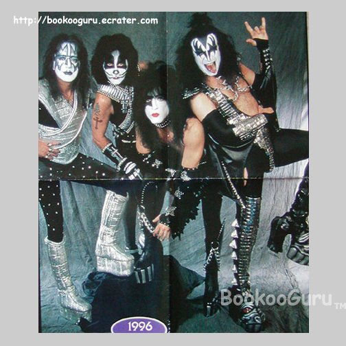 KISS  4-page foldout, Poster, Pin-up, 2-sided, Gene Simmons, Ace, Paul, Peter, Eric Carr, BooKooGuru