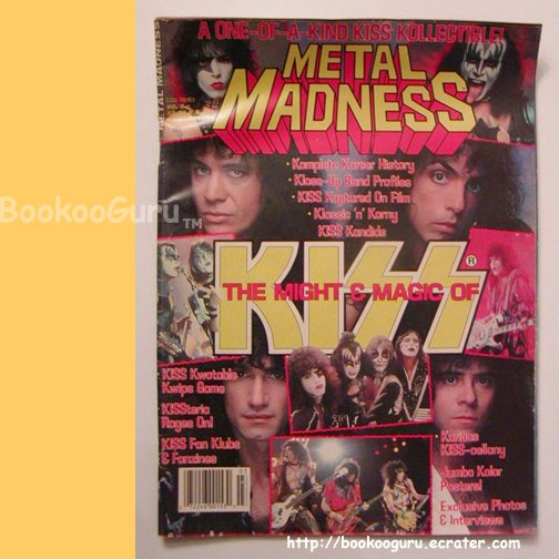 WOW ! - KISS Metal Madness Magazine, No. 3, Gene Simmons, Paul Stanley, Collectible, BooKooGuru