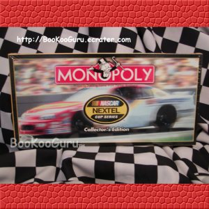 Nascar Nextel Cup Series Monopoly, Collectors Edition, Parker Brothers, Game, BooKooGuru