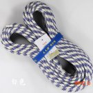 Outdoor climbing Shengan whole rope climbing rope camping hiking ropes auxiliary rope 8mm