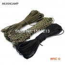 30 Meters Dia. 4mm one stand parachute Cores Paracord for Cord Lanyard Camping Rope Hiking