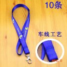10pcs blue 1.5cm Hang card rope hanging Belt work nameplate entrance guard ID card anti-lo