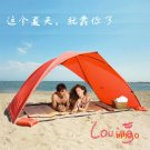 Beach outdoor tent single layer tent Coated silver Ultralight  Summer UV protection campin