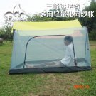3F ul GEAR Ultralight Outdoor 2 Person summer camping Mesh Tent / tent Body / Inner Tent /