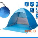 Quick Automatic Opening beach tent sun shelter UV-protective tent shade lightwight pop up