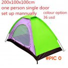 Two-door outdoor tent wild 3-4 person family 2 couples camping beach camping single automatic BC556