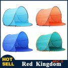 1-2 Persons fishing tent Outdoor camping hiking beach summer tent UV protection fully sun