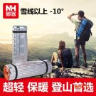 Naturehike New 1 Person Outdoor Moisture-proof Pad IXPE Aluminium Coating Mattress Thicken