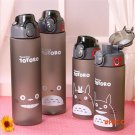 500ml/700ml Cartoon Cat Plastic Sports Water Bottle Space Cup Young Bike/Outdoor/Climbing/