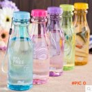 BPA Free Leak-proof Unbreakable Water Bottle Cup Frosted Camping/Outdoor/Biking/Sport 550ml BC694