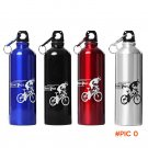 750ML Portable Aluminum Alloy Sport bottle Water Bottle with hook keychain for Outdoor Spo