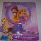 BRAND NEW Disney Princess Night Light 4.5'' Belle Rapunzel Kids Purple Bathroom