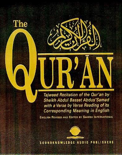 Complete Quran on Audio CD (Sa'ud ash'Shuraim)